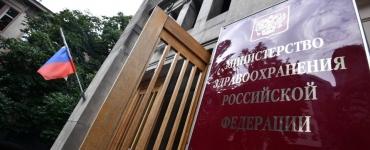 Минздрав России разъяснил регионам порядок организации плановой вакцинации детей