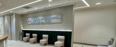 «Атлас» за 3 млрд рублей развернет сеть клиник в Москве